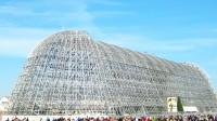 Google Will rent And restoration NASA's Moffett container