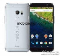Google Nexus 2016 (HTC Marlin and Sailfish): Rumors, Specs, Release Date