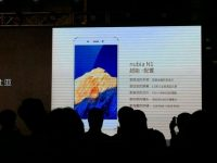 Nubia N1 Leaked with 5,000mAh Battery and $255 Price Tag
