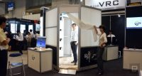 Full-body 3D scanning is about to get faster and cheaper