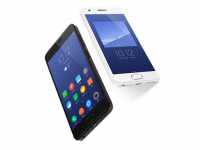 Lenovo Z2 Plus Now Available on Amazon: Specifications, Features, and Pricing