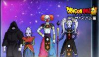 Dragon Ball Super: Universe Survival Arc Trailer Teases Female Broly, Gathering Of All Gods Of Destruction