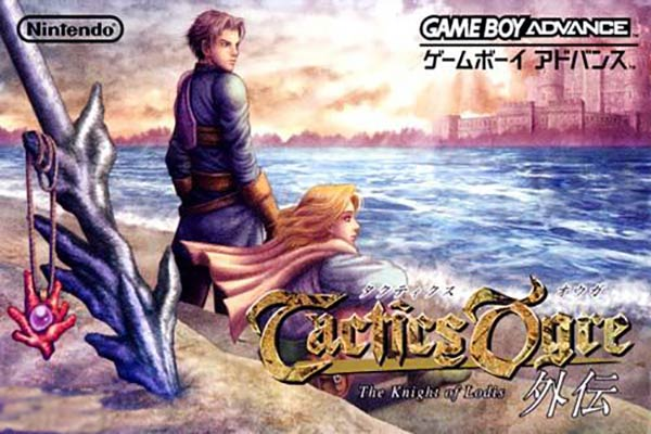 gba games tactics-ogre-the-knight-of-lodis