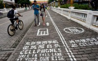 Texting While Walking? In China, There's A Lane For That