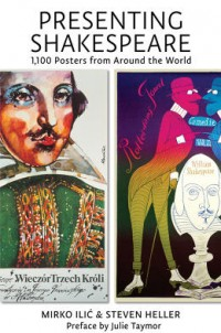 1,a hundred inventive ways Artists And graphic Designers Interpret Shakespeare