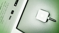 The 4 Myths About square's IPO submitting