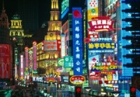 three reasons App Startup Amino Planted Roots in Boston & China