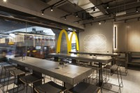 Revamped McDonald's In Hong Kong Channels Shake Shack