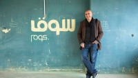 Souq, The Amazon Of the middle East, Raises $275 Million