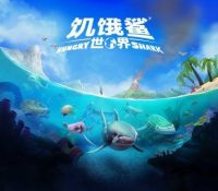 New Assassin's Creed Mobile MMO, Hungry Shark World Headed to China
