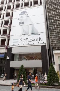 SoftBank banks hard into IoT with $32b ARM buyout