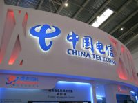 China Telecom's future focuses on big data, IoT, and the cloud