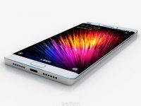 Xiaomi Mi 5 Price Permanently Slashed On Mi.com, Flipkart