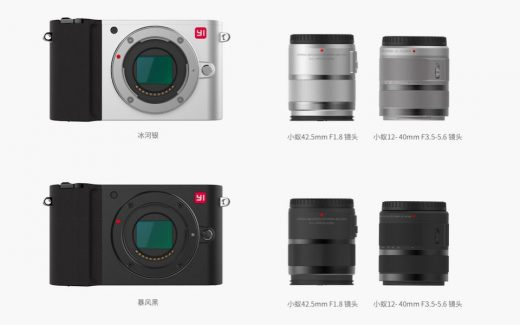 Xiaomi's mirrorless camera gives you Leica looks for $330