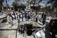 Saudi-Led Coalition Blames 'Wrongful Information' From Yemeni Party for Funeral Bombing