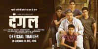 Dangal – Aamir Khan's Most Anticipated Movie Dangal Leaked On Facebook
