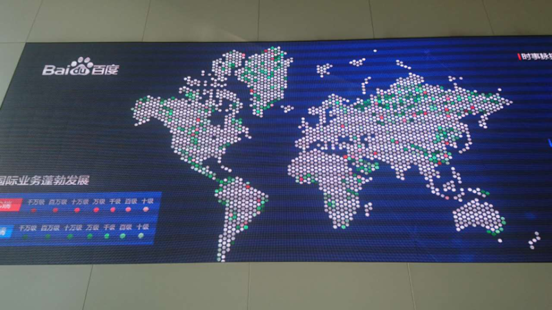 A map of the world showing the real-time activity of Baidu search, on a screen in the lobby of Baidu Building in Beijing