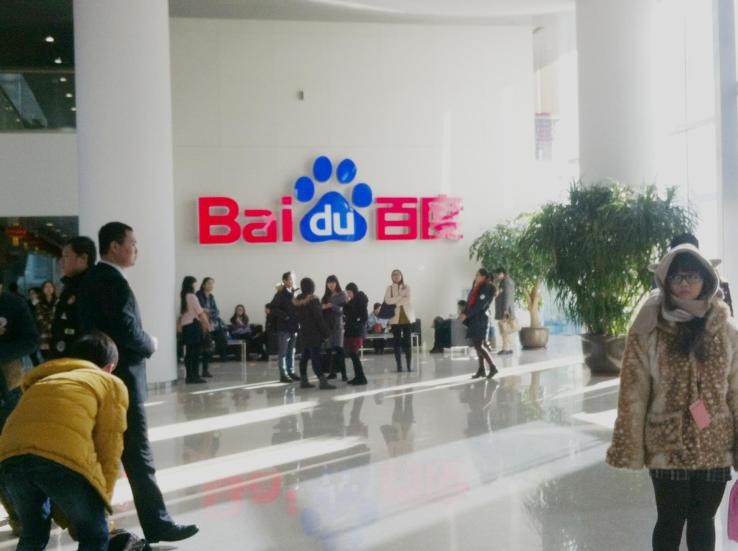 Baidu Acquires AI Voice Assistant To Compete With Google, Amazon