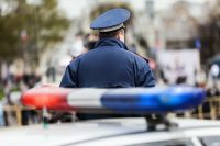 Terror threat posted on Whisper leads to arrest