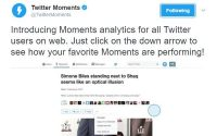 Twitter Moments Offers Analytics, Data Trail