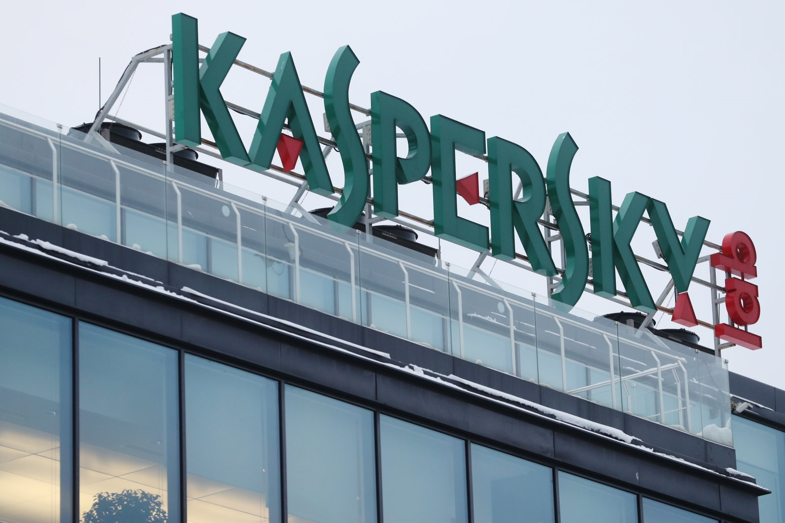 Kaspersky offers code to prove it's not a Russian stooge | DeviceDaily.com