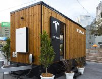 Tesla's 'Tiny House' roadshow demystifies its energy tech
