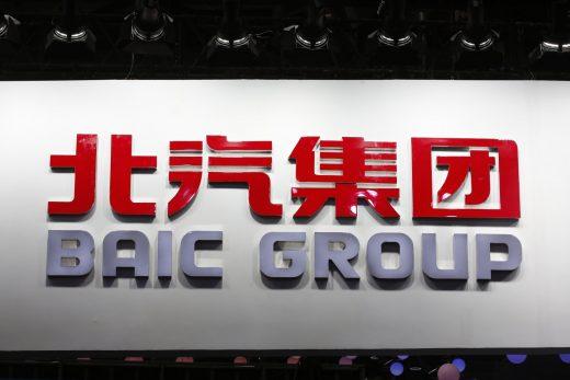 Baidu plans to start mass-producing autonomous vehicles around 2019
