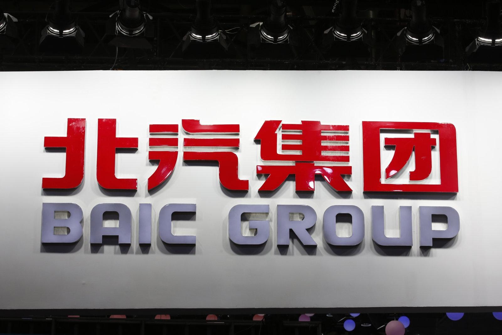Baidu plans to start mass-producing autonomous vehicles around 2019 | DeviceDaily.com