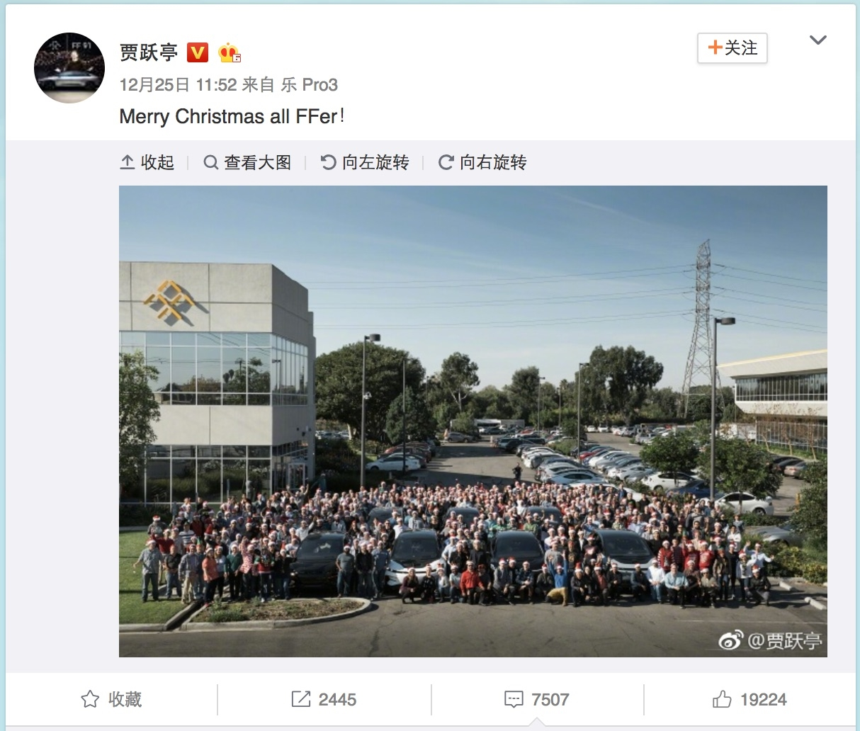 LeEco founder ordered to return to China to answer debts | DeviceDaily.com