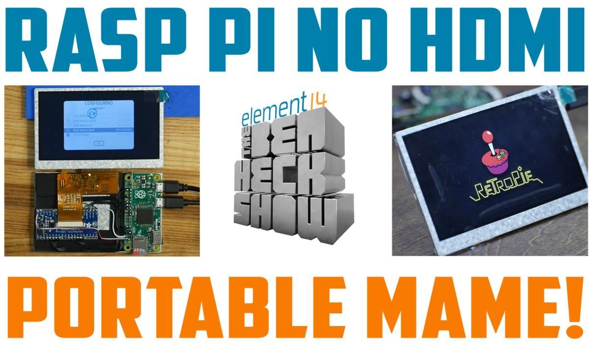 Ben Heck's Raspberry Pi-based portable MAME arcade | DeviceDaily.com
