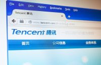 Google, Tencent Ink Patent Deal To Co-Develop Technology