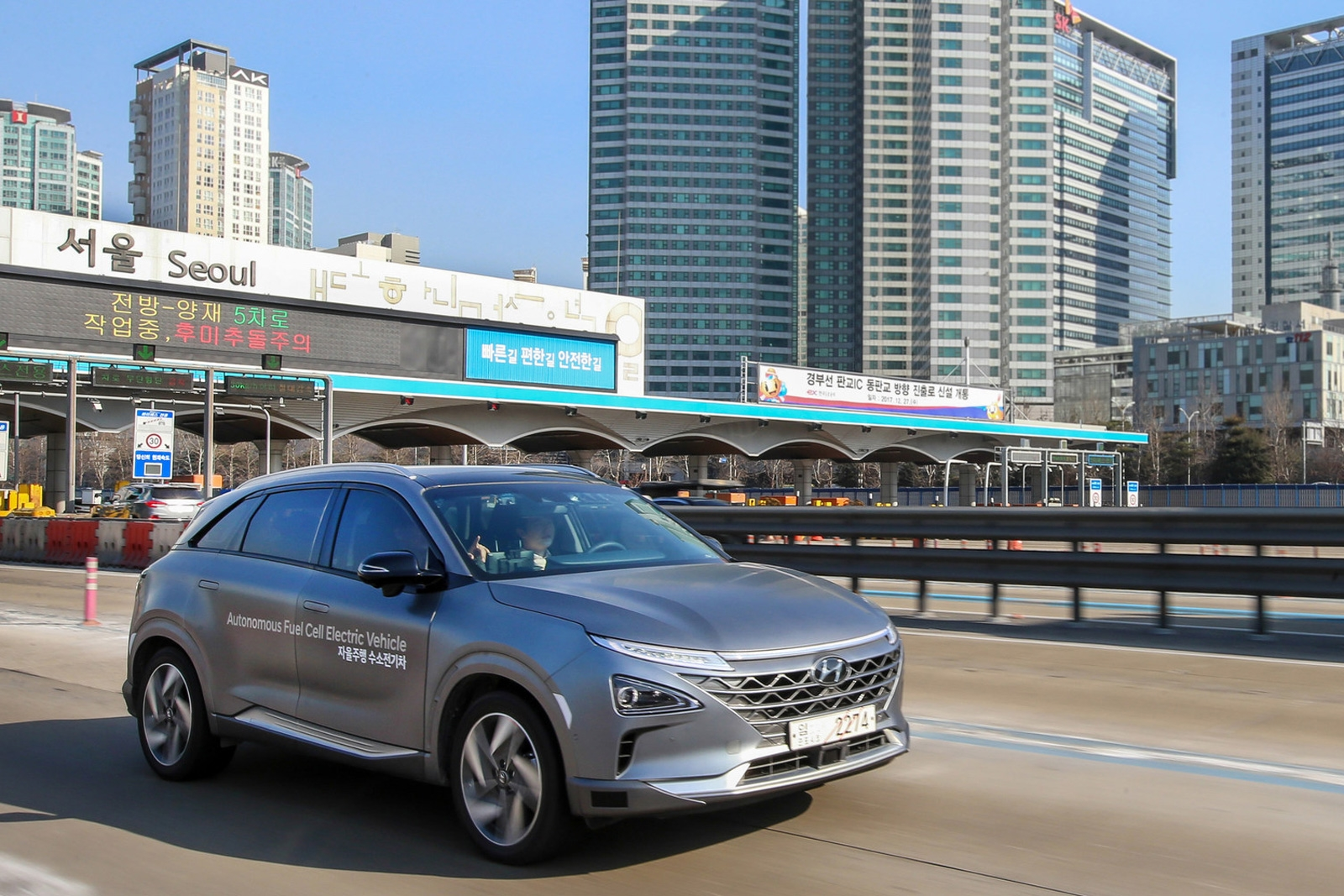 Hyundai's self-driving fuel cell cars complete a record highway trip | DeviceDaily.com