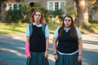 Amazon Prime is your ticket to stream 'Lady Bird' on June 3rd
