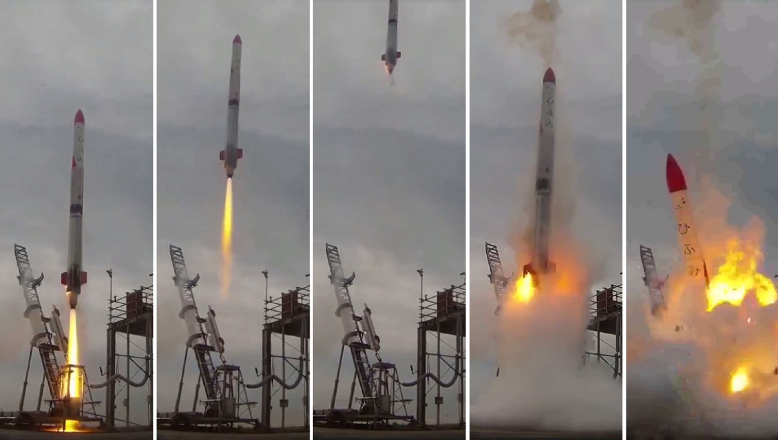 Japan's latest chance at private rocket launch ends in flames | DeviceDaily.com