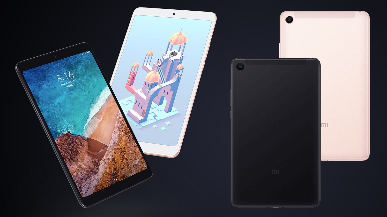 Xiaomi's latest tablet offers LTE on the cheap | DeviceDaily.com