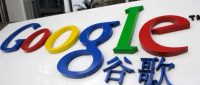 Google Chief Privacy Officer Admits Chinese Search Engine Project Exists