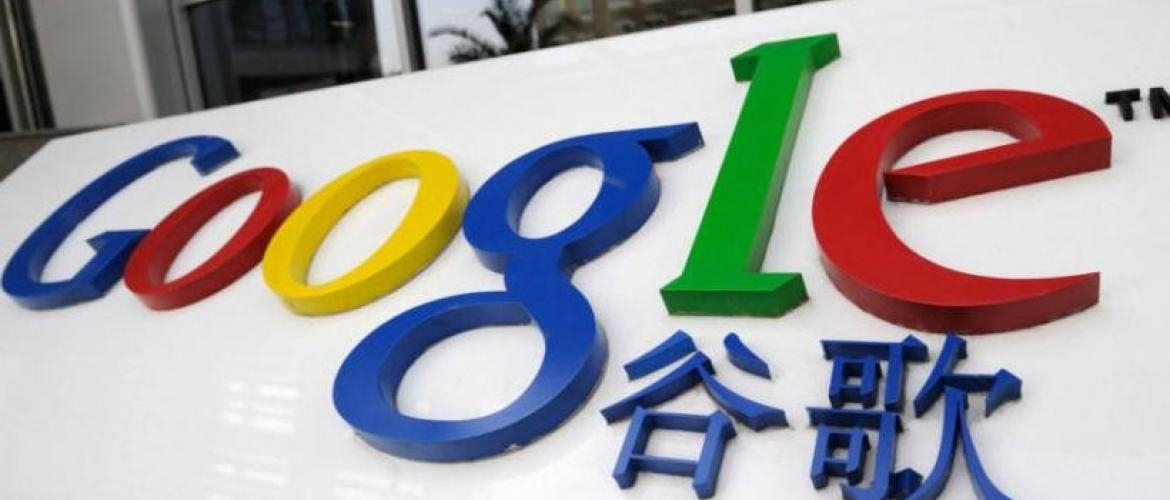 Google Chief Privacy Officer Admits Chinese Search Engine Project