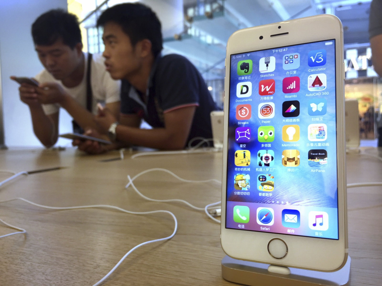 Apple will update iPhones in China due to Qualcomm's patent claim | DeviceDaily.com