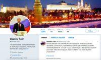 Twitter bans fake Putin account that the real Putin followed