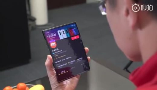 Xiaomi's flexible phone concept folds on both sides