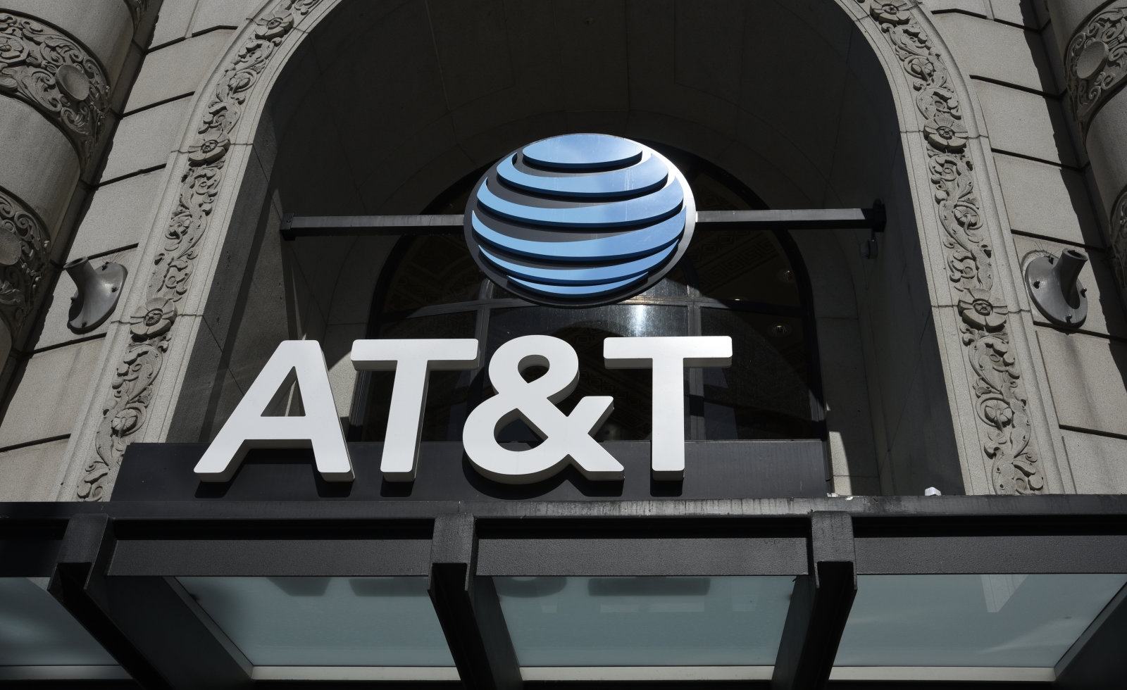 AT and T will sever ties with location aggregators as well | DeviceDaily.com