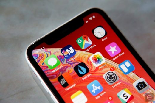 Over a dozen iPhone apps talked to a known malware server