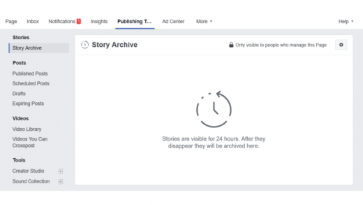 Facebook testing features that let Pages archive and share Stories