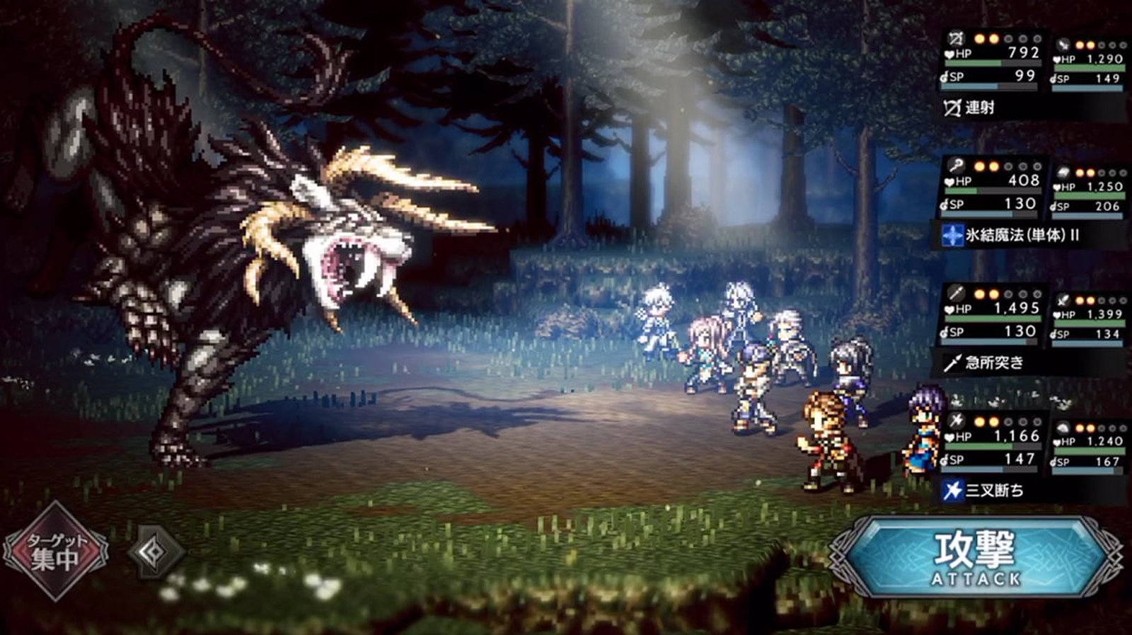 Switch RPG 'Octopath Traveler' is coming to Android and iOS | DeviceDaily.com