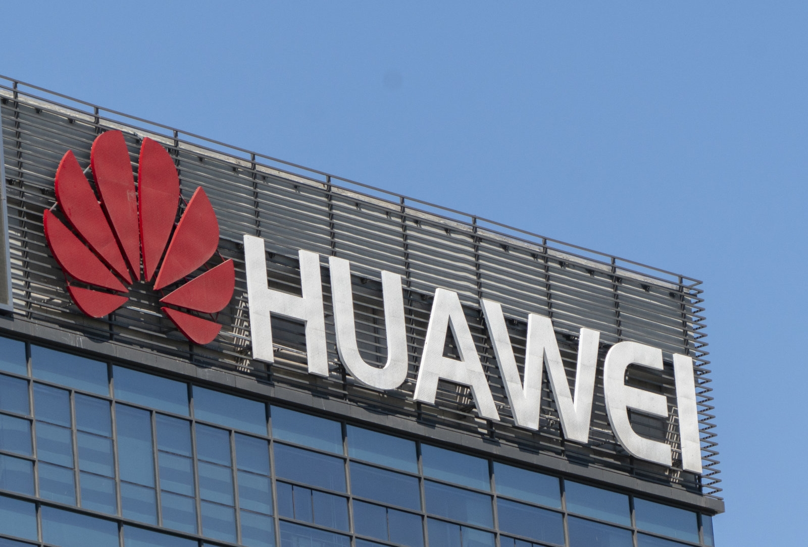 Huawei may debut its Android alternative as soon as this fall | DeviceDaily.com