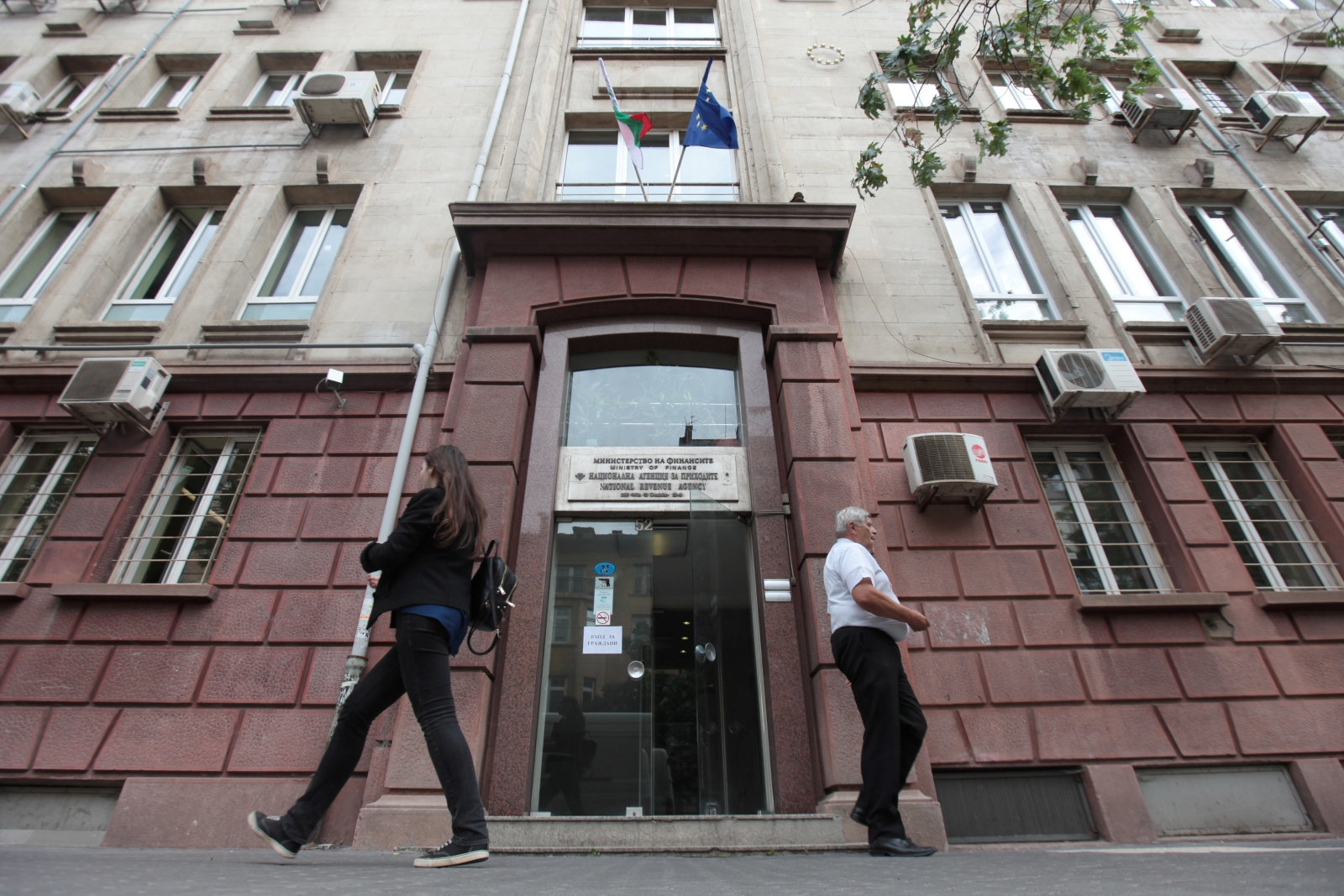 Bulgarian tax agency breach may have compromised 5 million people   DeviceDaily.com