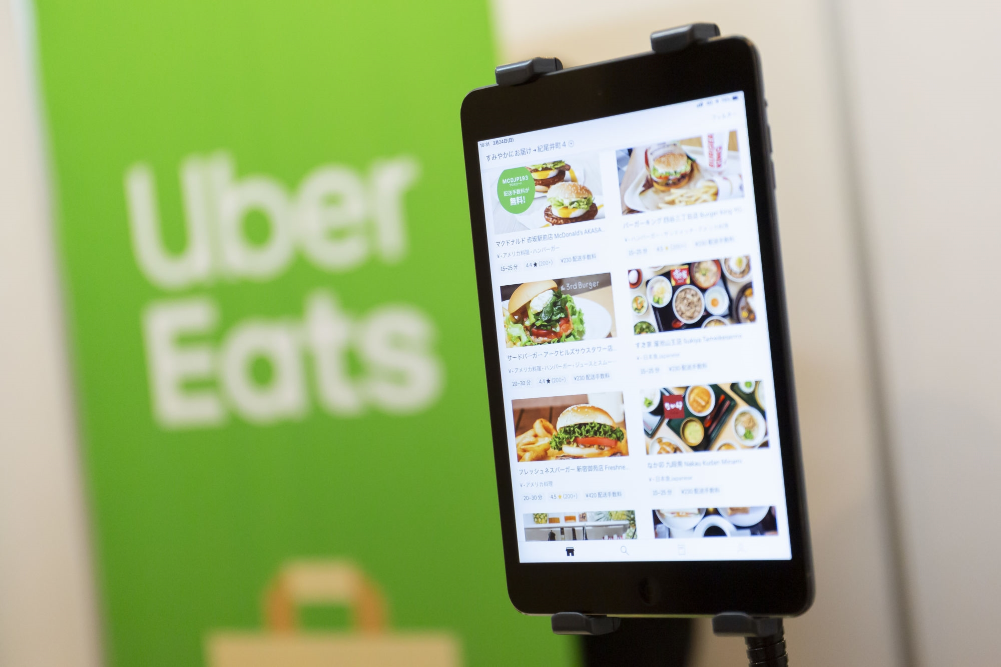 Uber Eats dine-in option lets you pre-order your food | DeviceDaily.com
