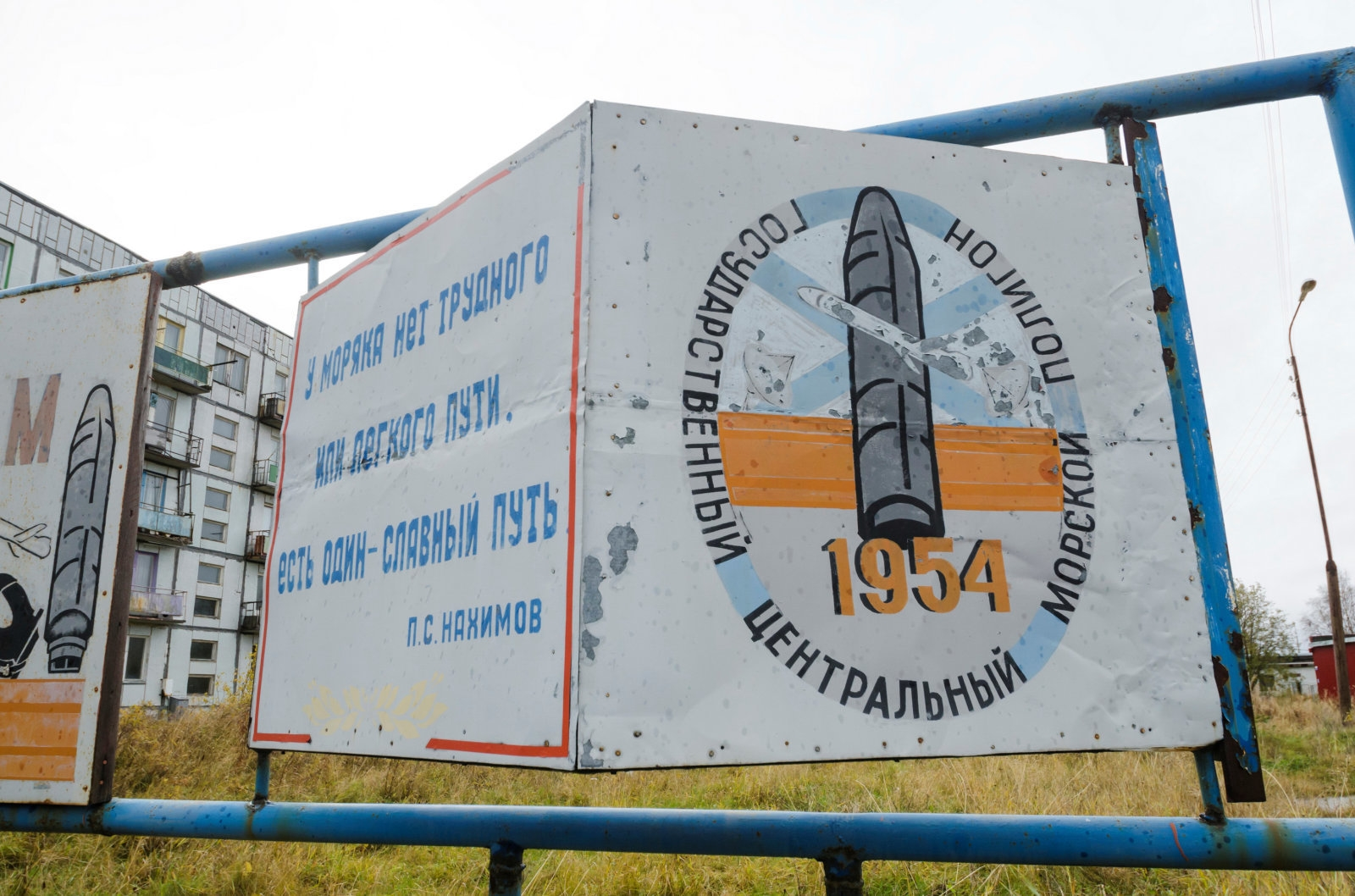 Nearby nuclear sensors went silent after Russia's mystery explosion | DeviceDaily.com