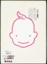 Muji's brand-new pop-up is half store, half design gallery