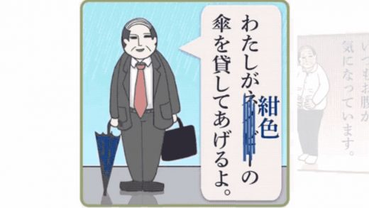 Don't use these 5 emojis unless you want Japanese teens to think you're old